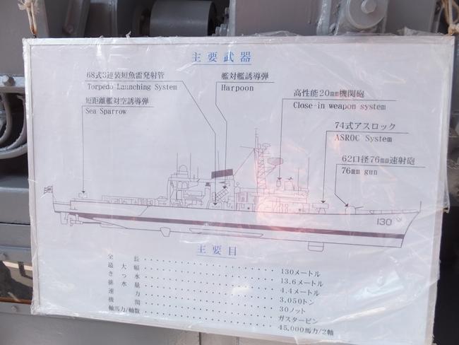 DSCF0130.JPG