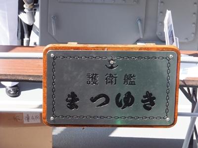 DSCF0131.JPG