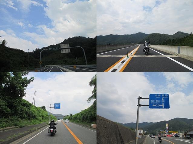 IMG_0533-tile.jpg