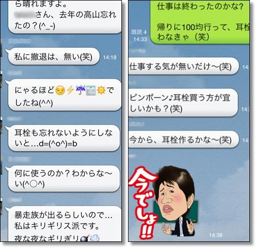 IMG_2498-tile.jpg